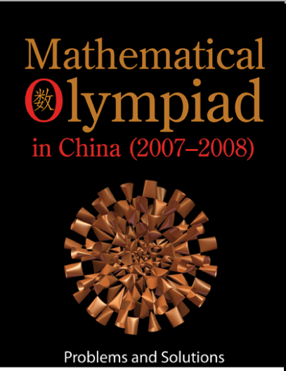 international math olympiad problems and solutions pdf